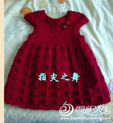 求漂亮背心裙图解_2005年-2013年归档_编织人生论坛