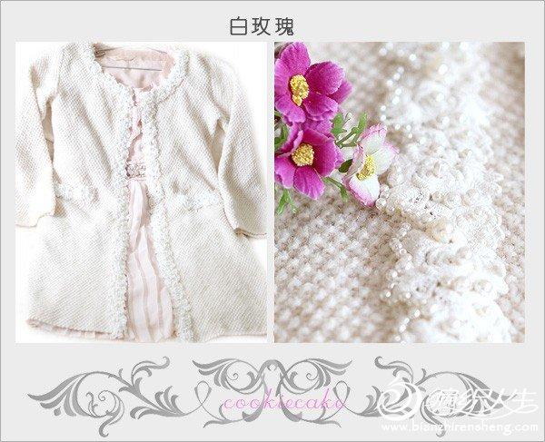 棒针-白玫瑰07.jpg