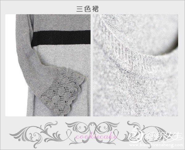棒针-三色裙02.jpg