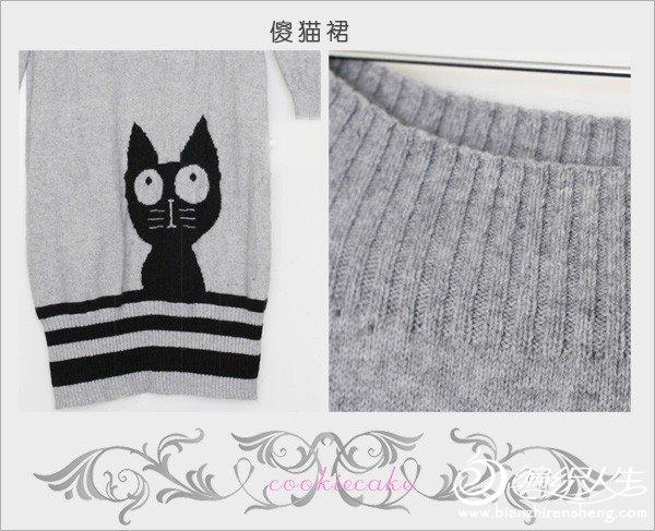 棒针-傻猫裙01.jpg