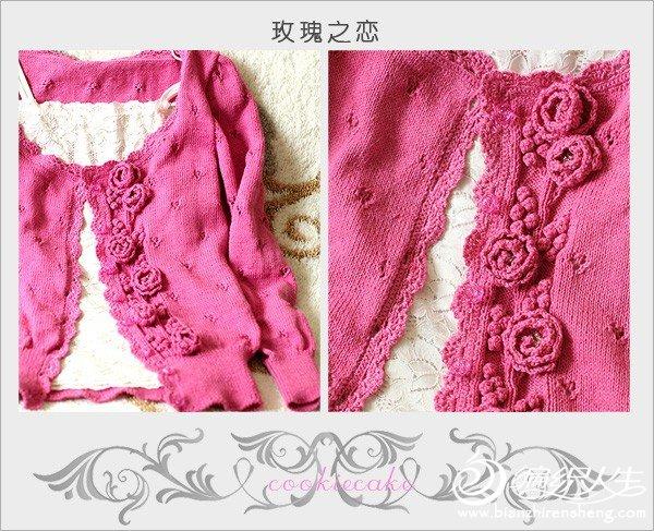 棒针-玫瑰之恋05.jpg