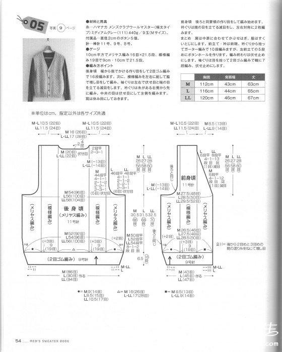 nv80075 (8).jpg