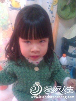 QQ截图20111229103845.jpg