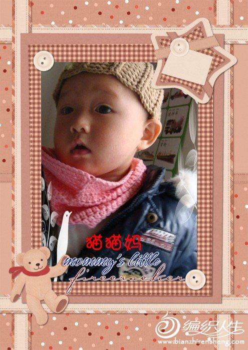 DSC09578_����.jpg