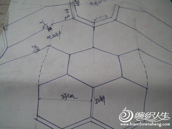 tangzhuang 011.jpg