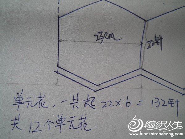 tangzhuang 012.jpg