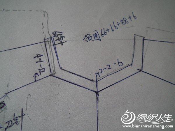tangzhuang 013.jpg