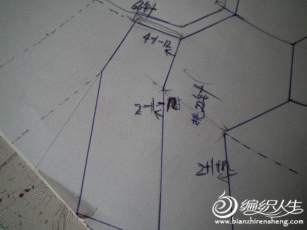 tangzhuang 014.jpg