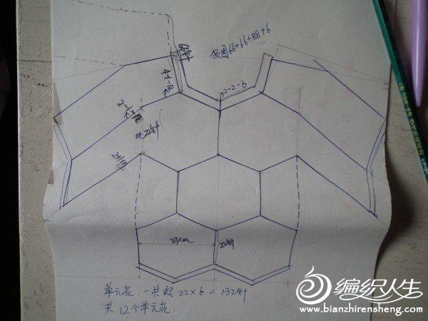 tangzhuang 015.jpg
