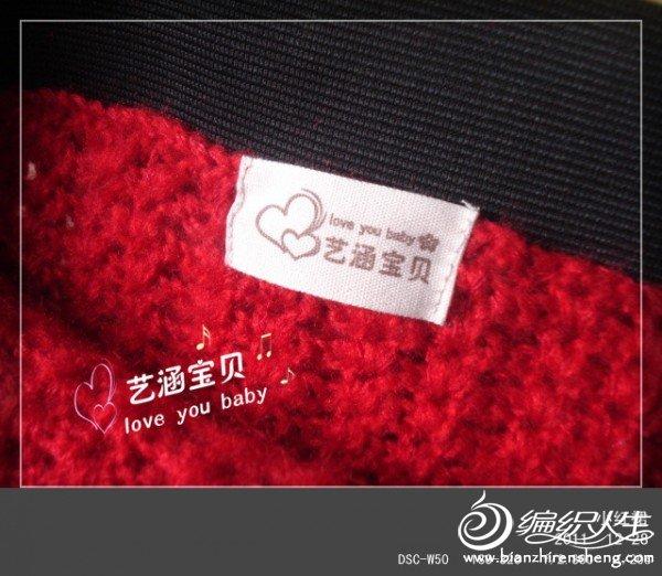 DSC09624_副本.jpg