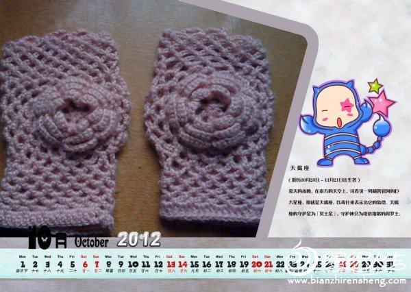 2011-12-22 11.13.10_副本.jpg