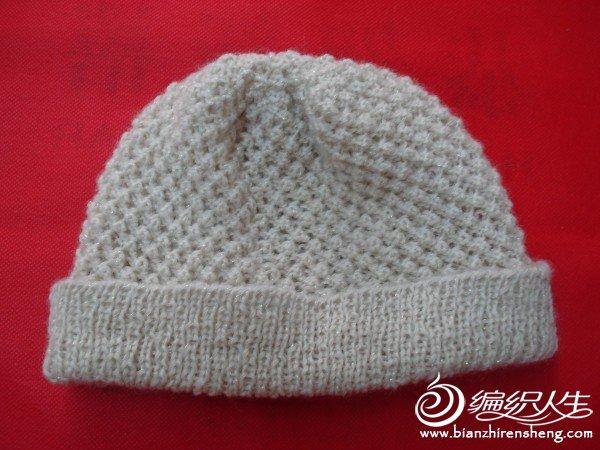菠萝帽DSC00073.JPG