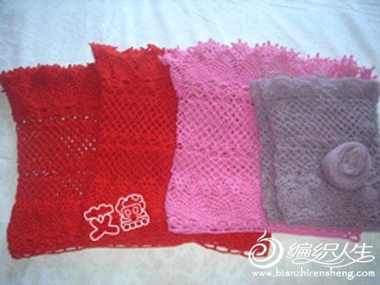 围巾1-1.jpg