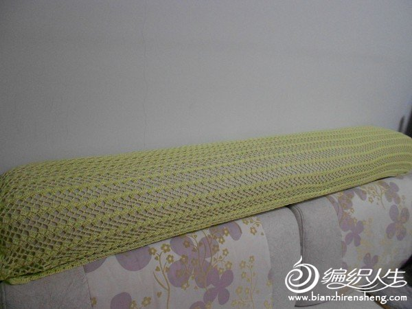 沙发的围巾