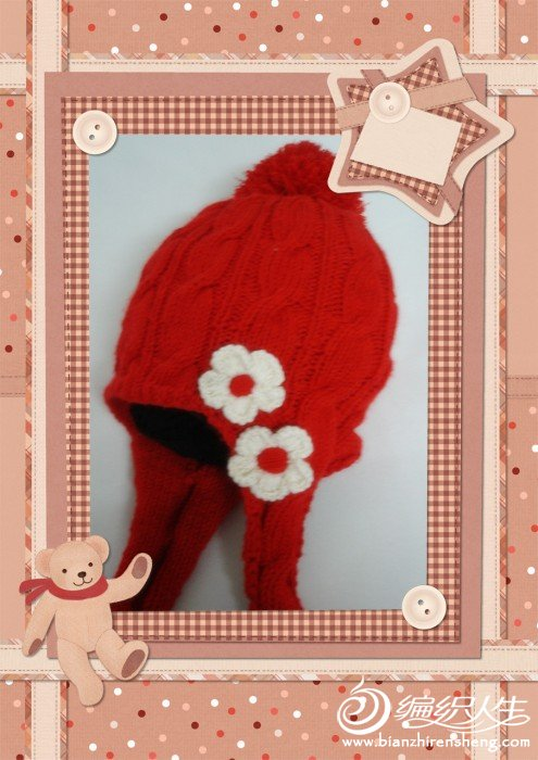 DSC00143韩版红帽子_美图3.jpg