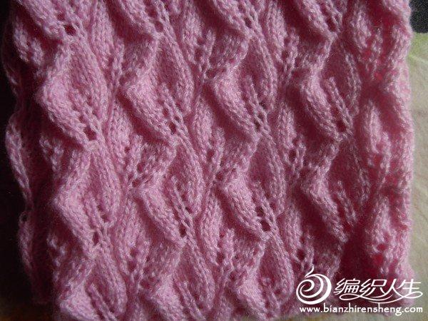 叶子花围巾2