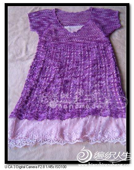 紫藤花4.jpg