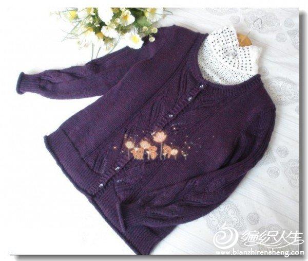 3紫羽.jpg