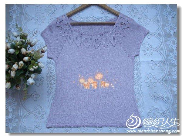 9紫叶儿.JPG