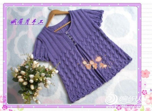 12紫藤花.jpg