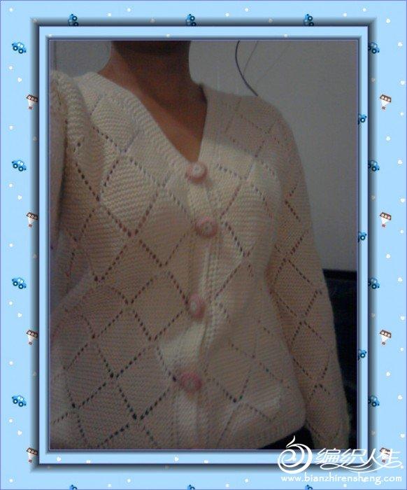 2011-12-31 11.20.25_副本.jpg