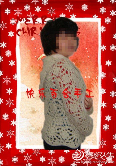 DSC07703_副本.jpg