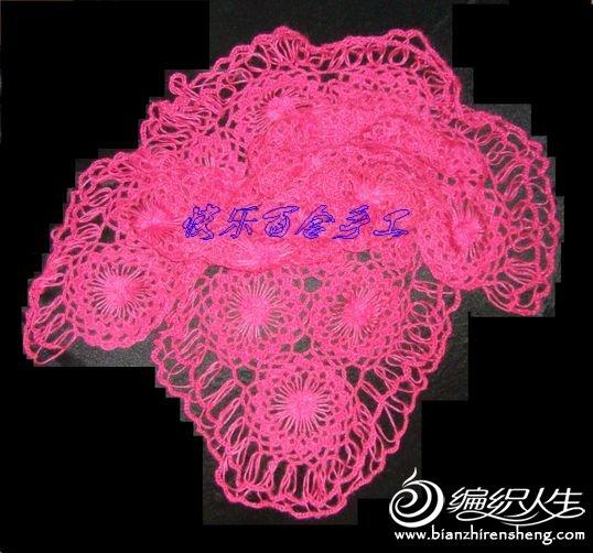 编花器围巾1.jpg