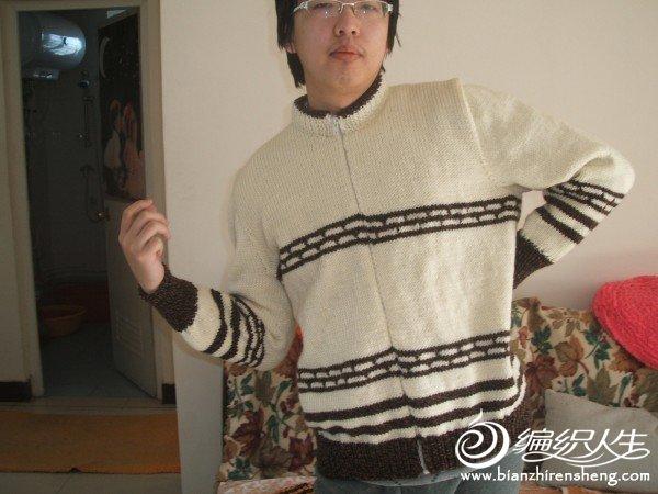 这是刚完成的毛衣