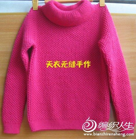 玫红色毛衣2.jpg
