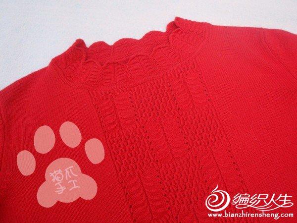 妈妈的大红意绒衣2.jpg