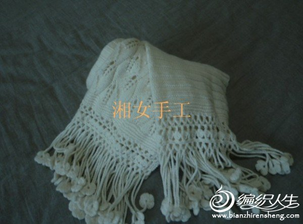 湘女3.jpg