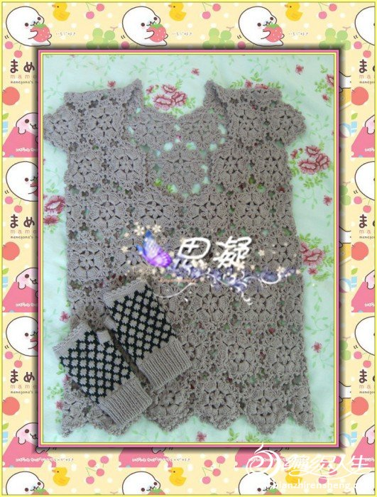 PICT0055_副本.jpg