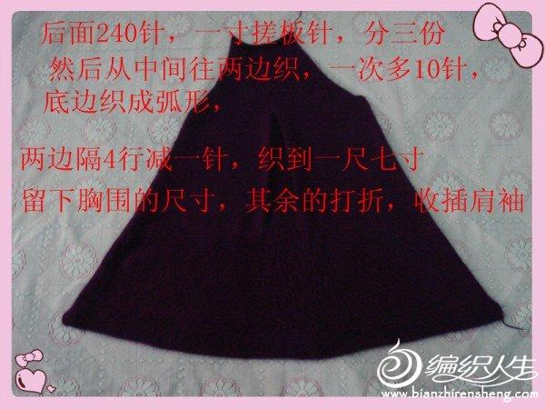 DSC08234_副本.jpg
