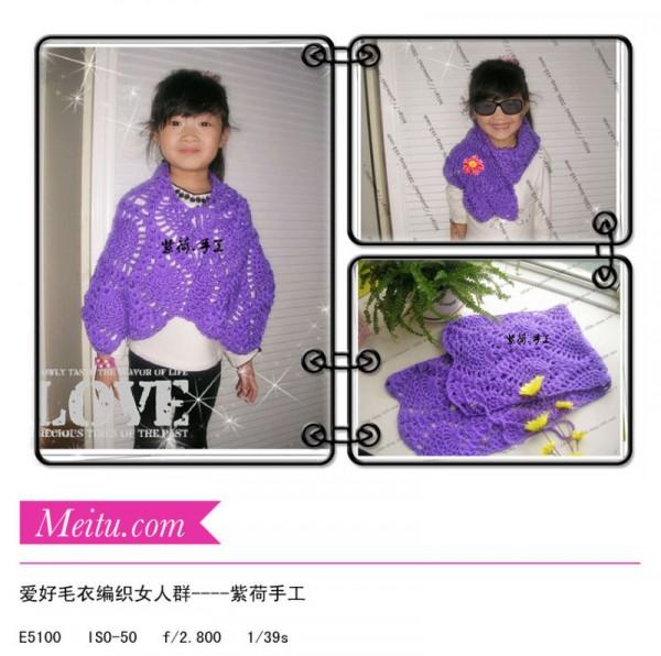紫荷2.jpg