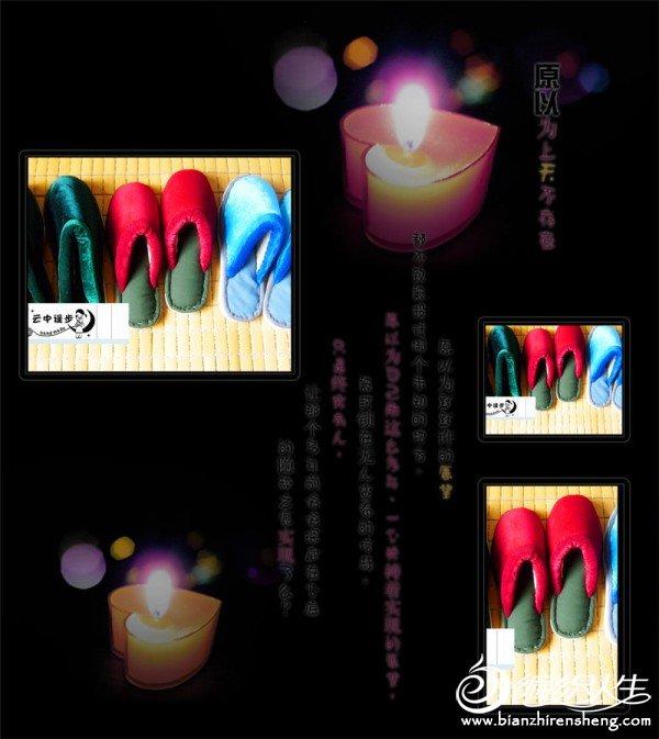 S6300209_副本.jpg