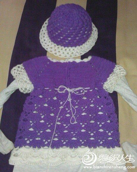 紫色小衣2.jpg