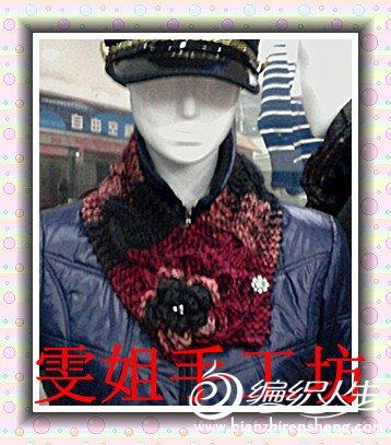 照片-0241_副本.jpg