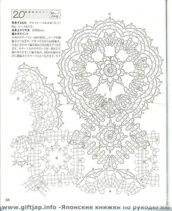 page-067.jpg
