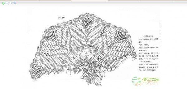 360截图20120102161219796.jpg