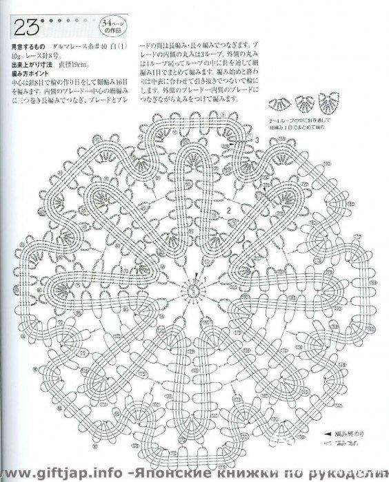 page-037.jpg