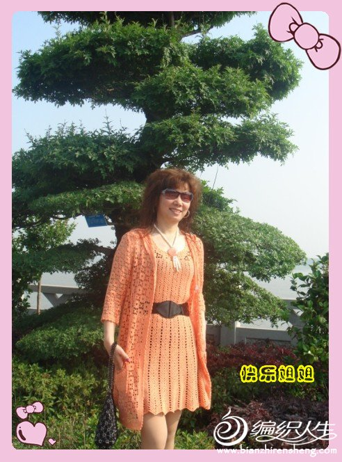 psu (22)_副本.jpg