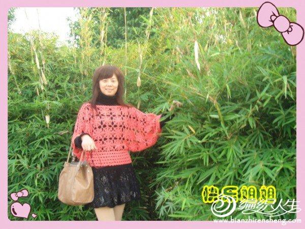 psu (56)_副本.jpg