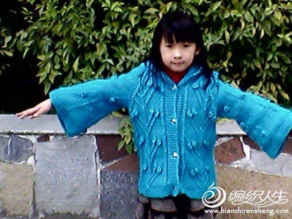 2012-01-03_13.05.05.jpg