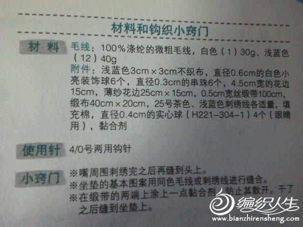 2012-01-03 20.41.00.jpg