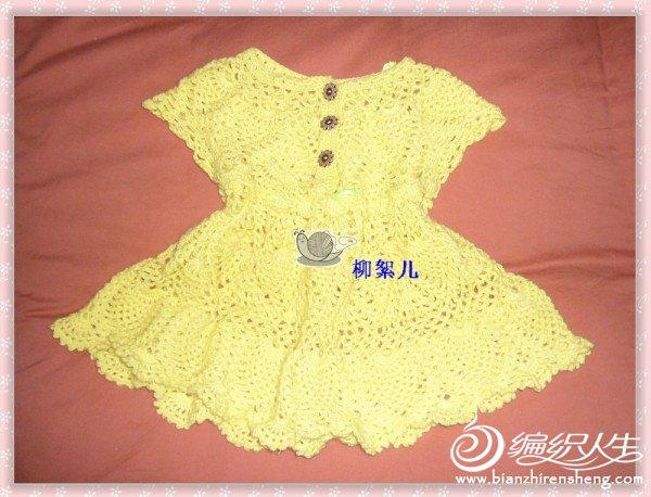 柳絮儿-黄裙.JPG