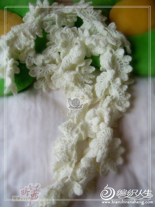 折西-白围巾.JPG