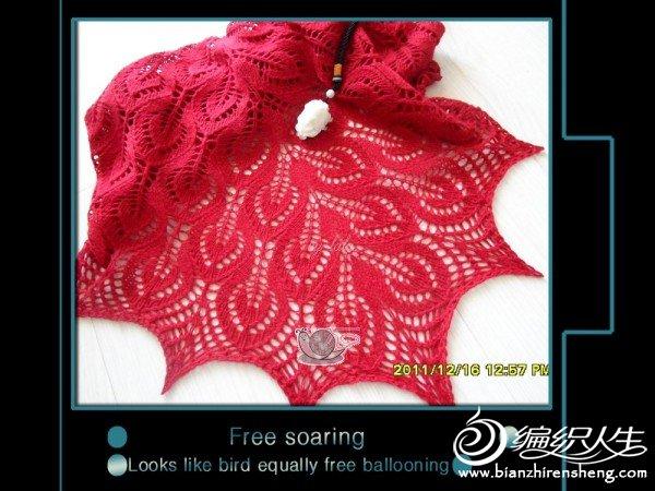 lala-红色落叶.jpg