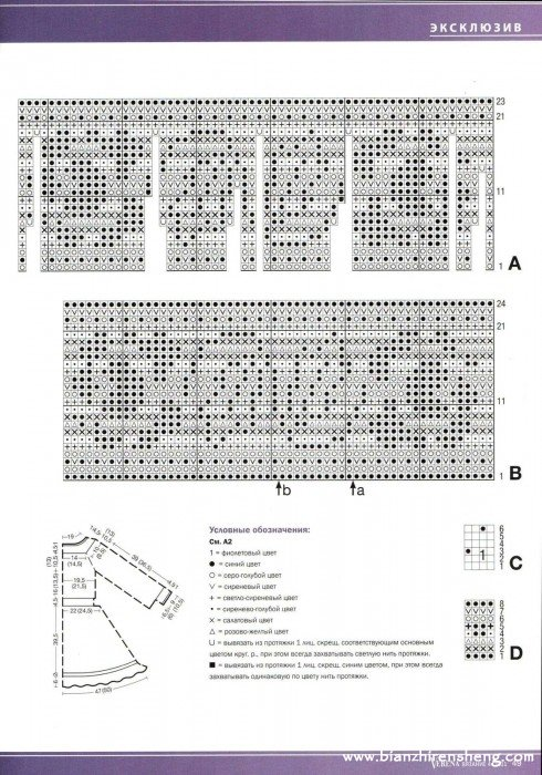2011-10-22_092010_page48_image1.jpg