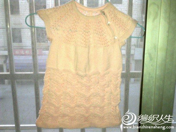 新手,第一次仿的凤尾衣衣,2012年显显.美中不足,领口针应织一行上一行下的