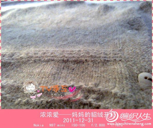 201112311072_副本.jpg